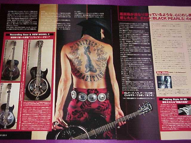 Gear Guitar Magazine Guitar Magazine Set 2